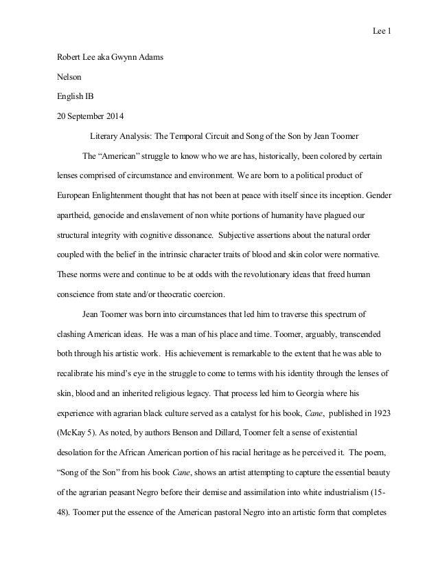 siren song essay example