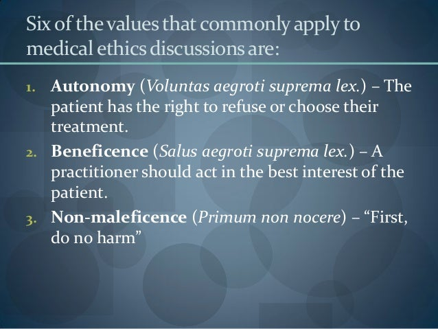 ensuring patient autonomy beneficence non malfeasance Respecting the principles of beneficence and non-maleficence may in certain circumstances mean failing to respect a person's autonomy ie the treatment might be unpleasant, uncomfortable or even painful but this might involve less harm to the patient than would occur, were they not to have it.
