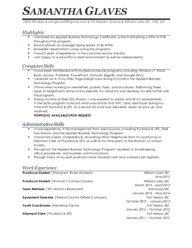 happiness topic essay resume objective exles customer