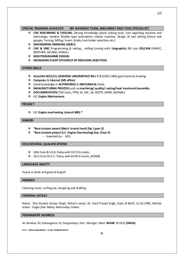 resume 160801