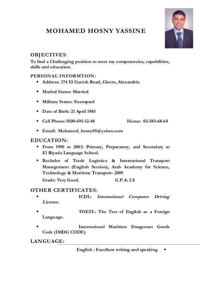 Need a good resume