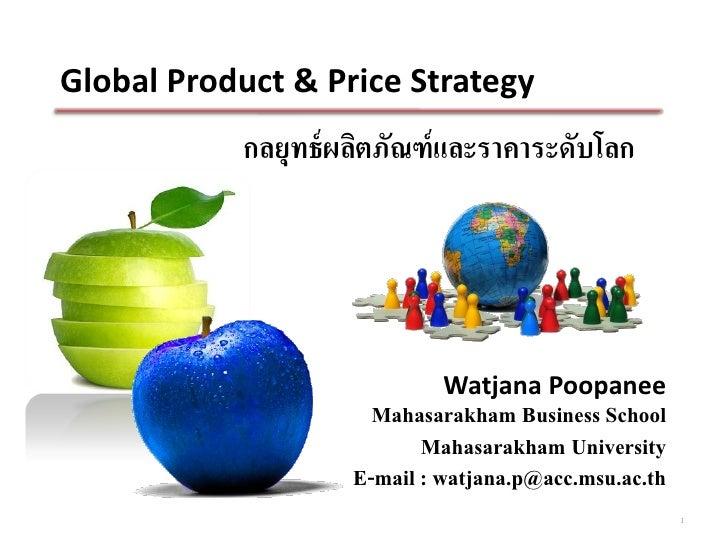 Global Product & Price Strategy            กลยุทธ์ ผลิตภัณฑ์ และราคาระดับโลก                              Watjana Poopanee...