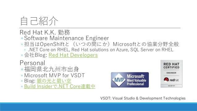 ASP.NET Core のお気に入りの機能たち (docker向け) Slide 2