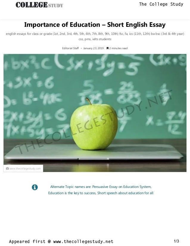 English essay on education