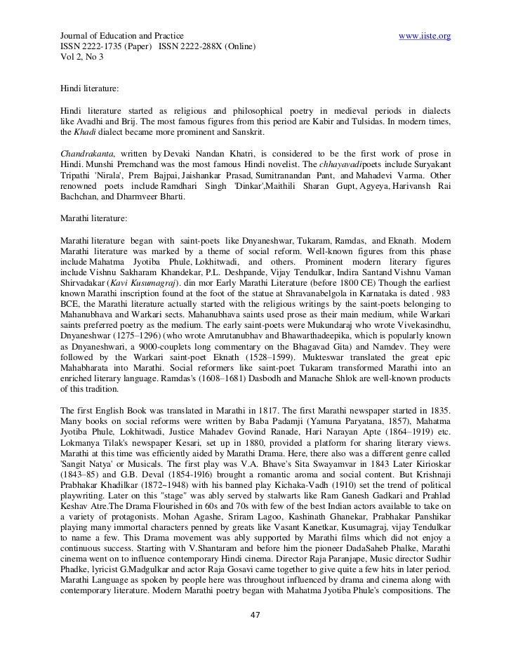 Essay on Rural Development