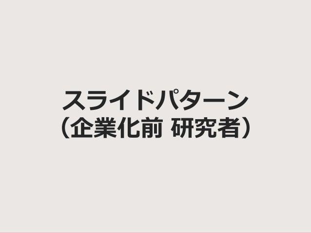 • – 2 • 3 – 4 » 5