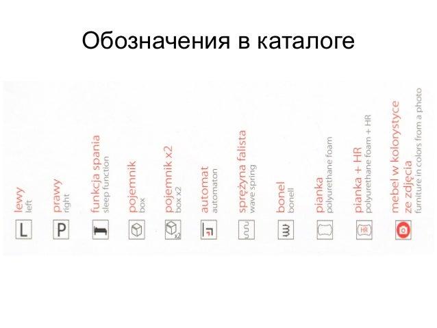 7 презентация neonika Slide 3