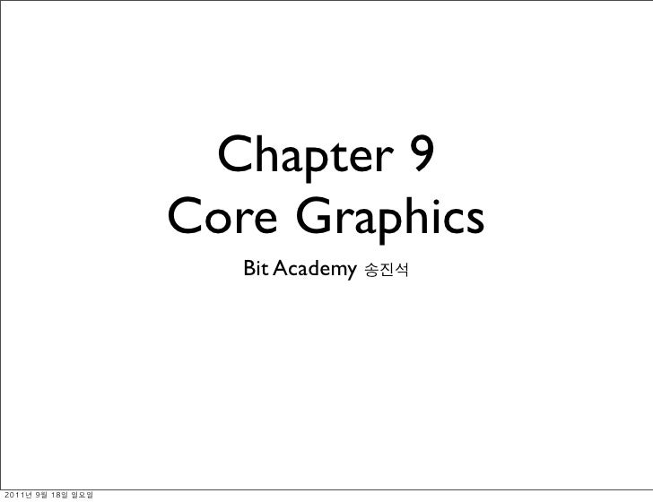 Chapter 9               Core Graphics                  Bit Academy