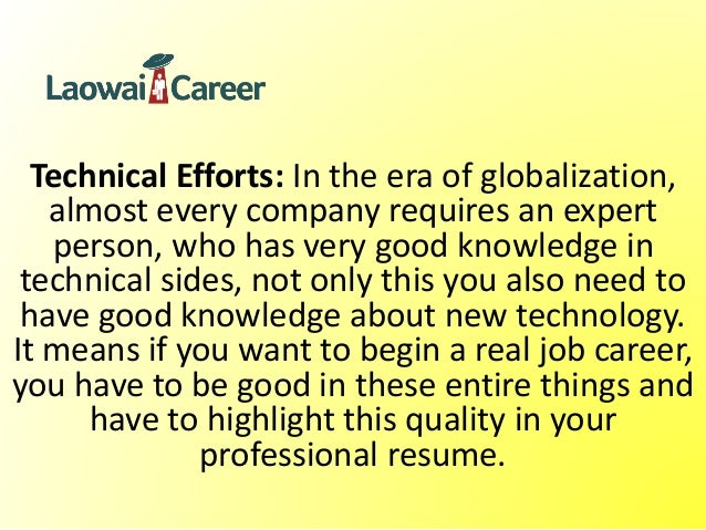 good resume qualities