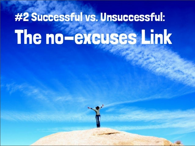 #2 Successful vs. Unsuccessful: The no-excuses Link