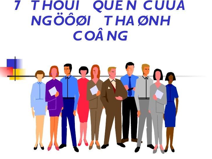 7 THOÙI QUEN CUÛA NGÖÔØI THAØNH COÂNG
