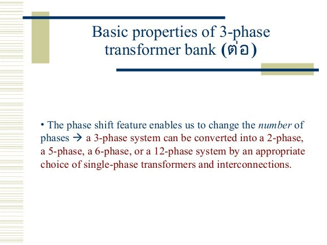Three phase transformers secondaries are interconnected 6 basic properties of 3 phase transformer sciox Images