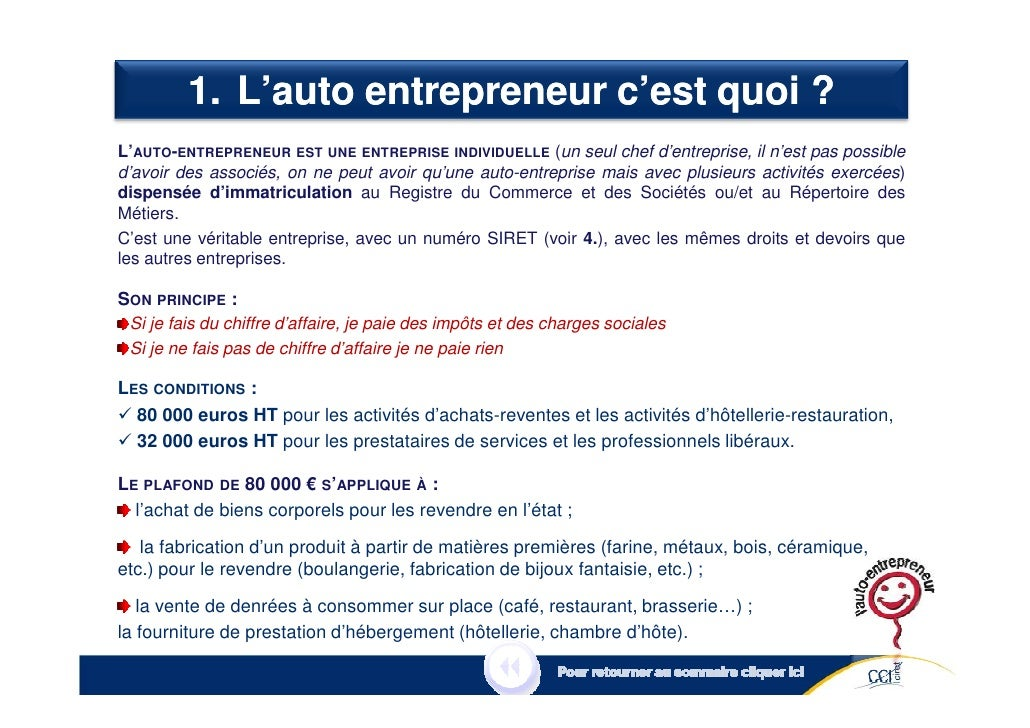 Tout ce que vous devez savoir sur l 39 auto entrepreneur - Inscription auto entrepreneur chambre des metiers ...
