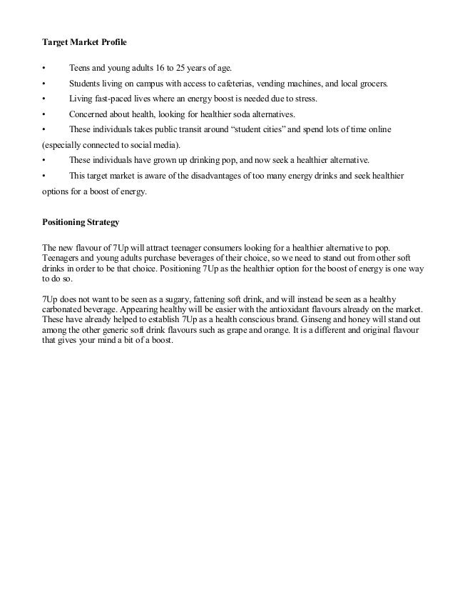 Faulty economics essay