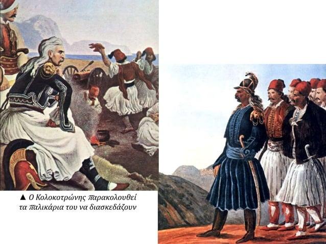 1824 Το 1824 ο σουλτάνος ήρθε σε συμφωνία με τον ηγεμόνα της  Αιγύπτου Μοχάμετ Άλι, προσφέροντάς του,  σε περίπτωση καταστ...