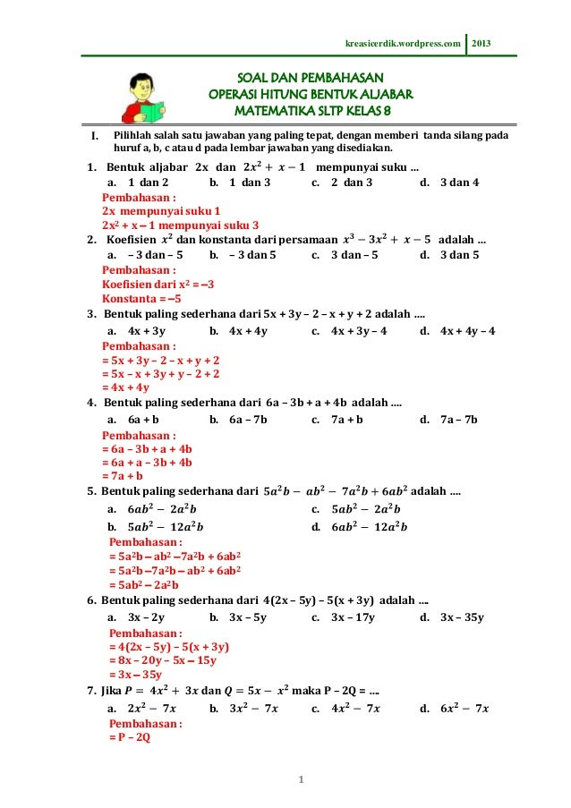 Contoh Soal Un Smp Matematika Pdf Contoh Soal Short Message Smp Kelas 8 Beserta Jawabannya