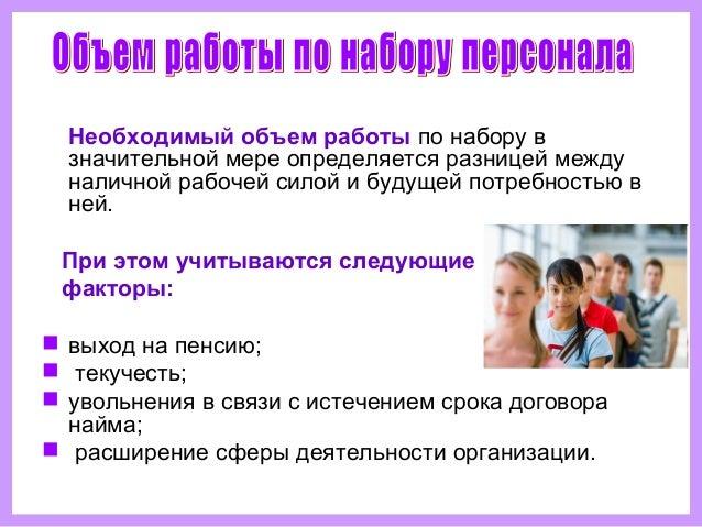kursovaya-rabota-po-detalyam-mashin-tsilindricheskiy-reduktor-skachat