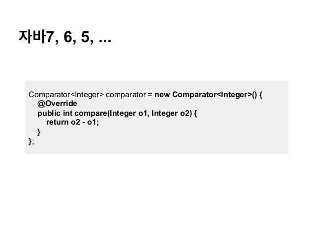 자바8 람다식 소개 Slide 2