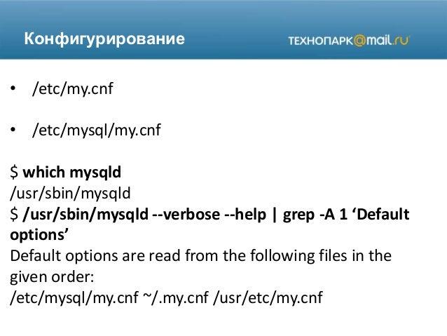 Лекции база данных индексирование #4