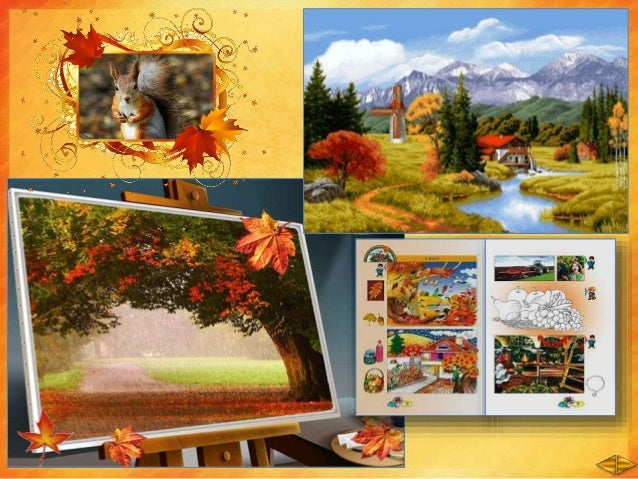 Какво е най-често времето през есента? Какви валежи падат най-често? Кликни върху вярната картинка /емотикончето/.