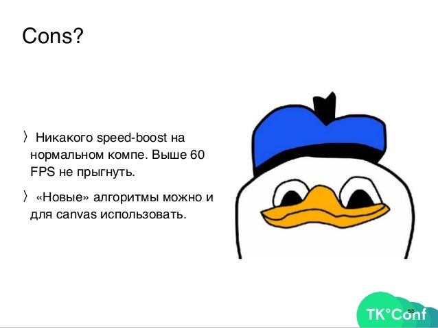 Яндекс.Панорамы 〉Запустились в 2009 году. 〉В 2016 появился АПИ. 57