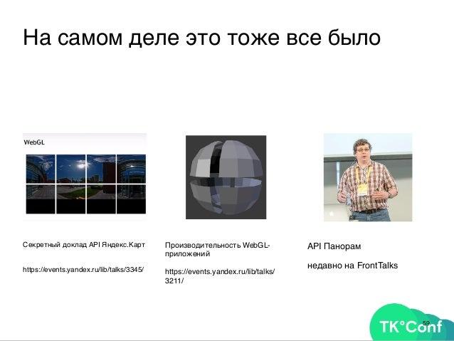 True story :( Панорамы можно сделать только на Flash или WebGL.