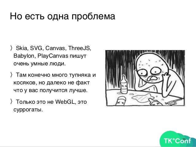 72https://www.shadertoy.com/view/XsBXWt