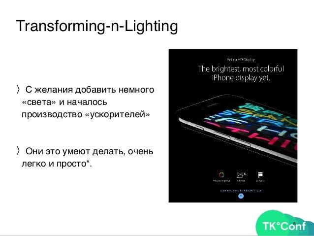 10http://www.apple.com/iphone-7/ Но что же сделала Apple?