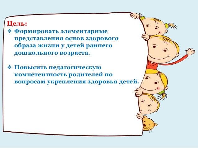 лучший диетолог ростов на дону