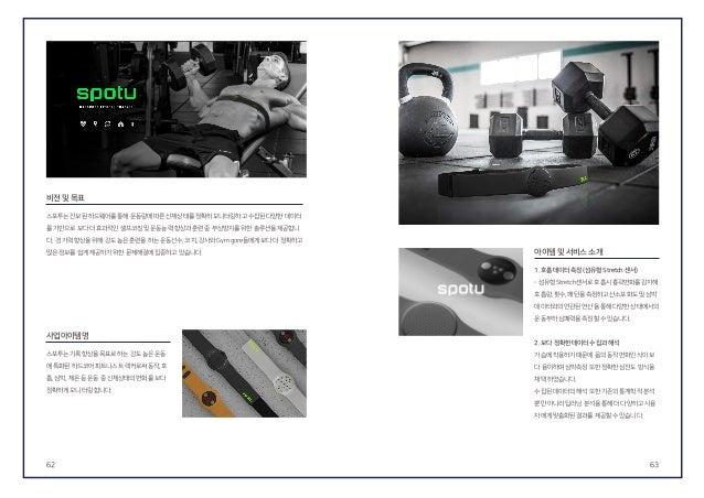 8. spotu Slide 2