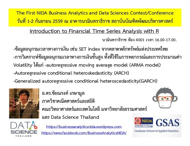 Introduction to Financial Time Series Analysis with R The First NIDA Business Analytics and Data Sciences Contest/Conferen...
