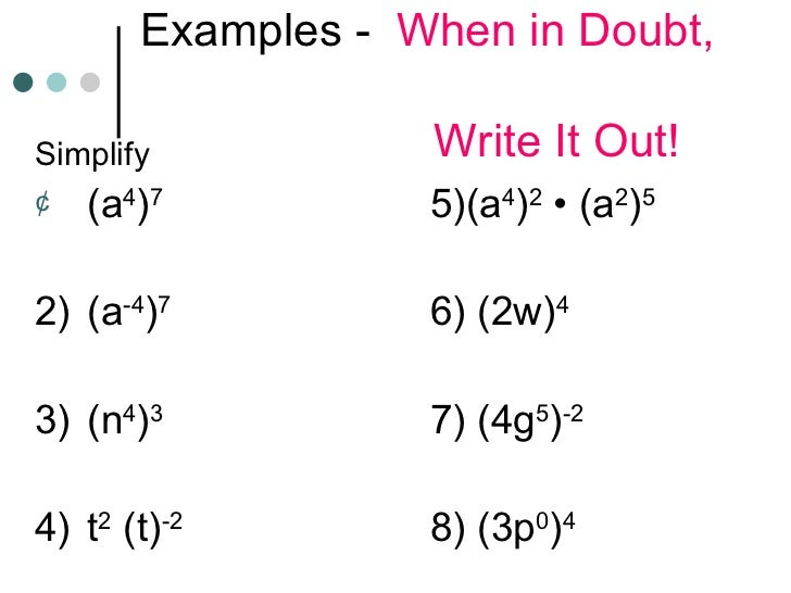 More multiplication properties of exponents – Multiplication Property of Exponents Worksheet