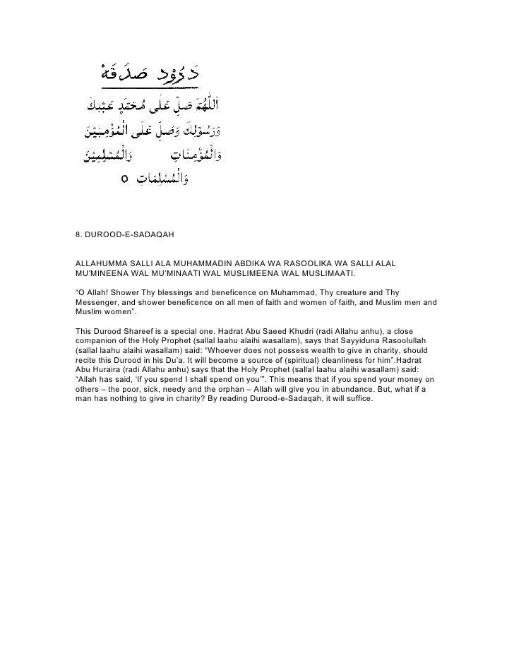 Wasilatu Shafi Ebook