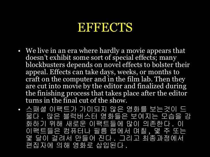 EFFECTS <ul><li>We live in an era where hardly a movie appears that doesn't exhibit some sort of special effects; many blo...