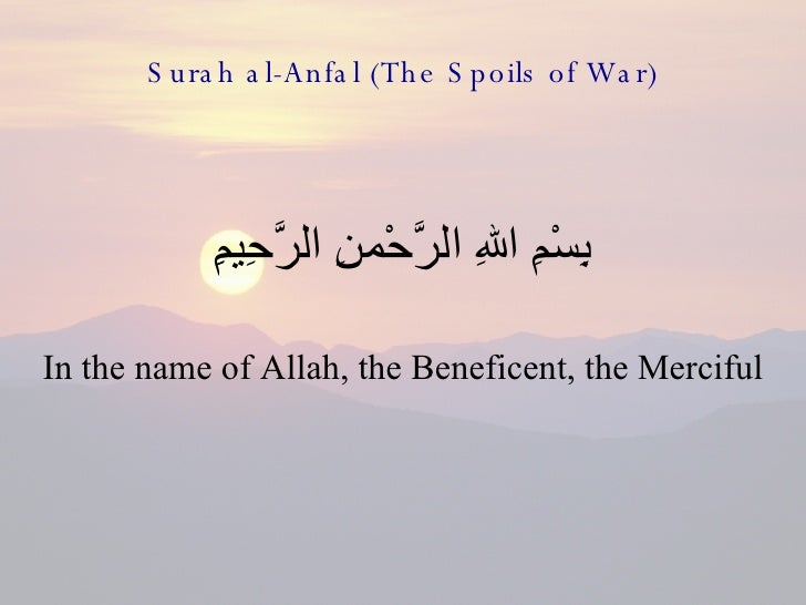 Surah al-Anfal (The Spoils of War) <ul><li>بِسْمِ اللهِ الرَّحْمنِ الرَّحِيمِِ </li></ul><ul><li>In the name of Allah, the...