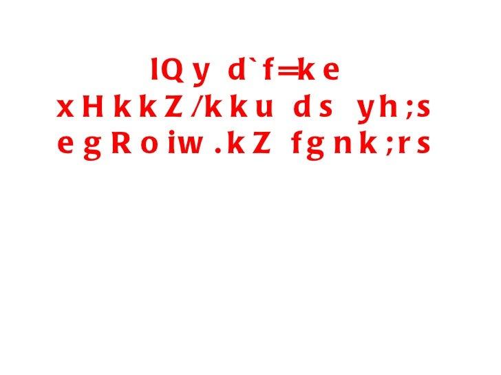 lQy d`f=ke xHkkZ/kku ds yh;s egRoiw.kZ fgnk;rs