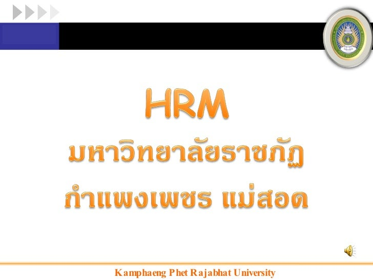 Kamphaeng Phet Rajabhat University