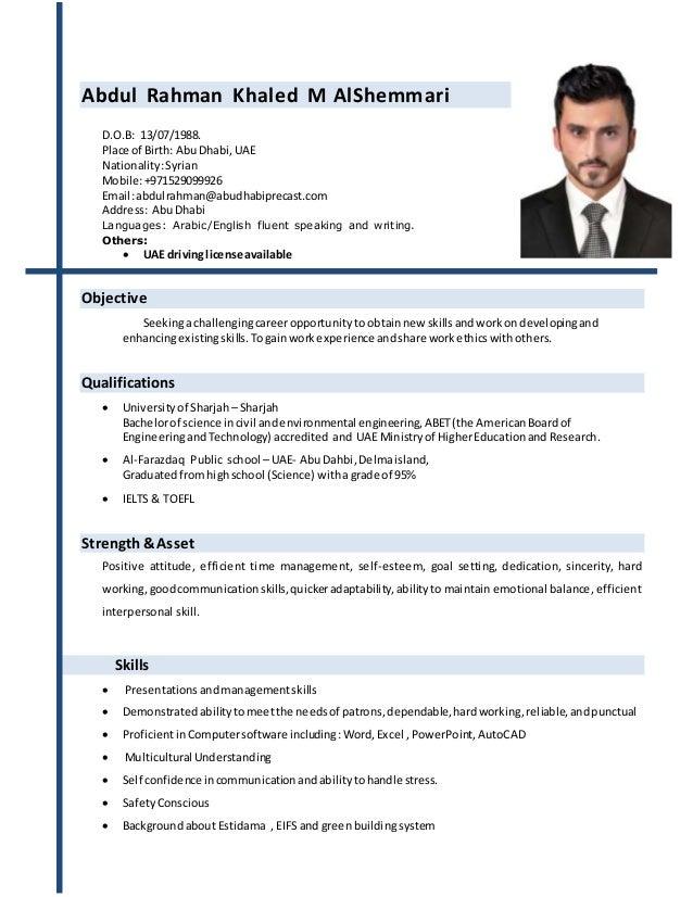 AbdulRahman CV