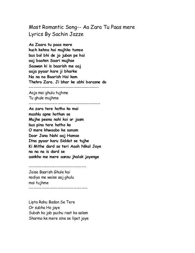 The most romantic lyrics