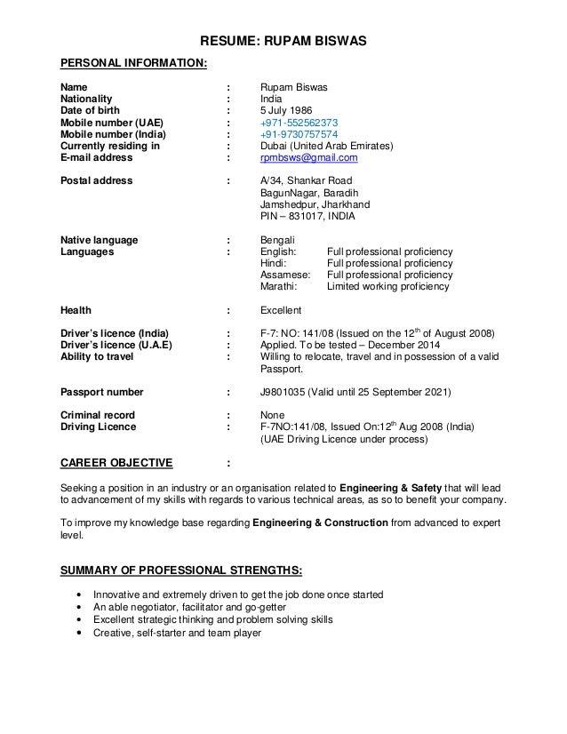 resume rupam biswas updated 28 nov2014