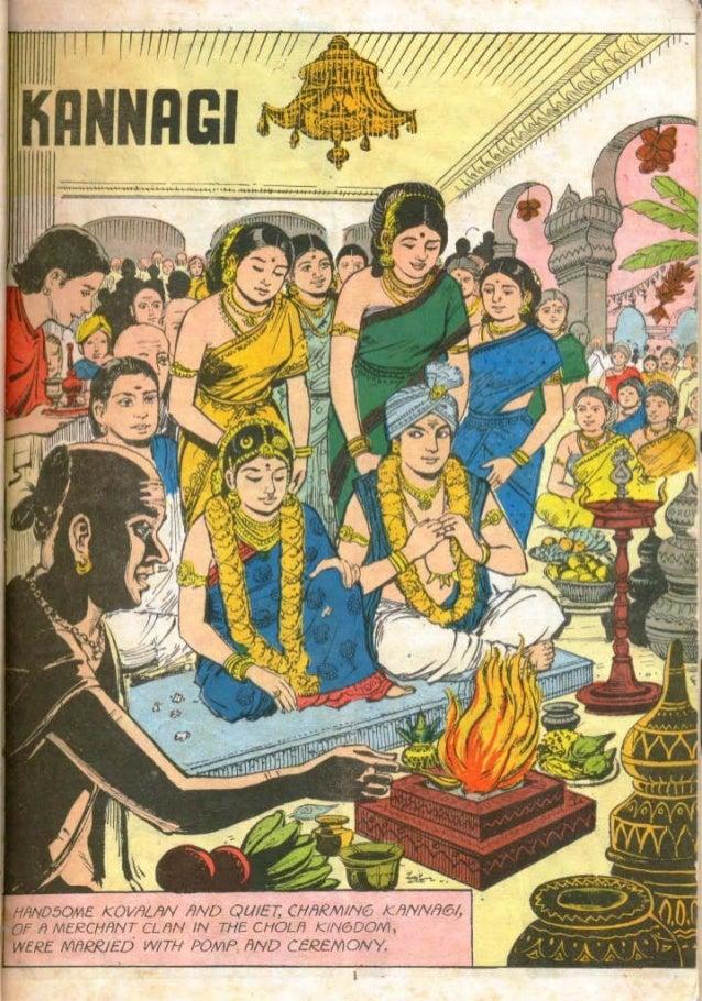 81017509 amar-chitra-katha-kannagi