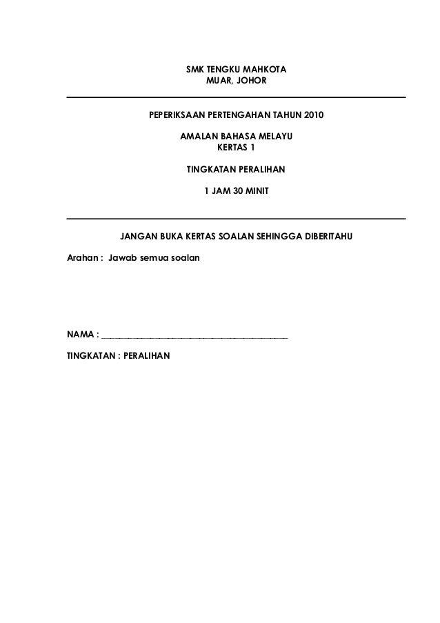 SMK TENGKU MAHKOTA MUAR, JOHOR  PEPERIKSAAN PERTENGAHAN TAHUN 2010 AMALAN BAHASA MELAYU KERTAS 1 TINGKATAN PERALIHAN 1 JAM...