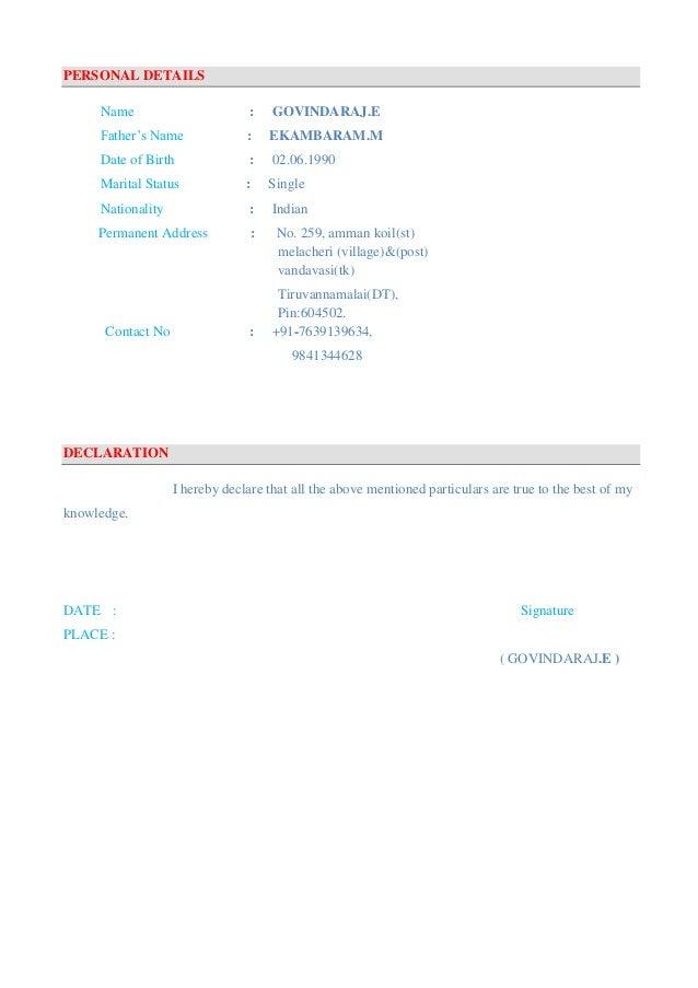 govindaraj resume 012116