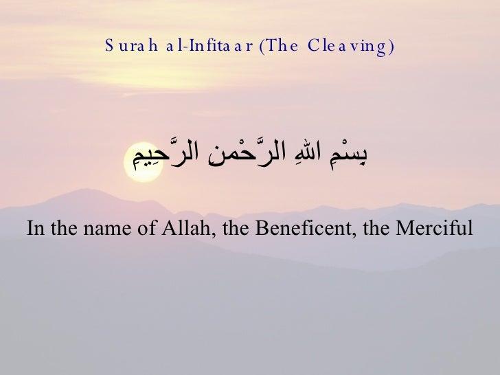 Surah al-Infitaar (The Cleaving) <ul><li>بِسْمِ اللهِ الرَّحْمنِ الرَّحِيمِِ </li></ul><ul><li>In the name of Allah, the B...