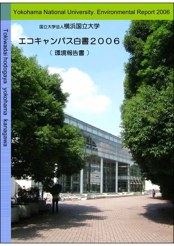 Yokohama National University. Environmental Report 2006 Tokiwadai hodogaya yokohama kanagawa