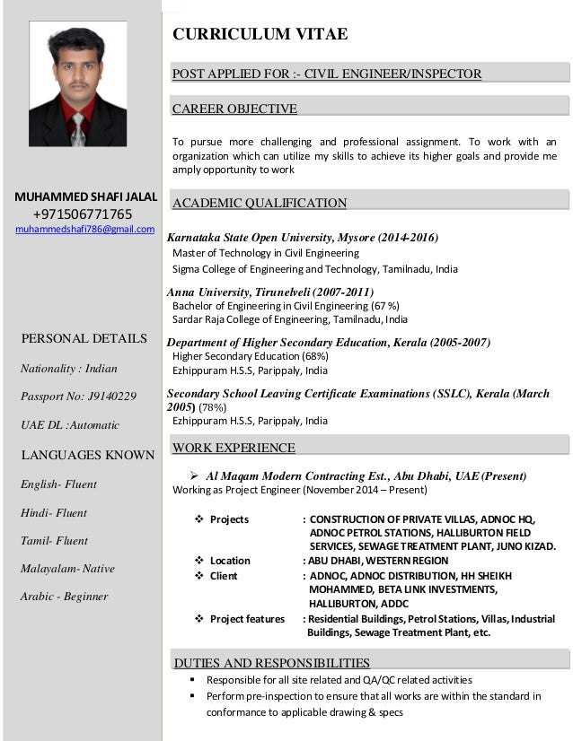 cv civil engineer muhammed shafi jalal 971506771765 muhammedshafi786gmailcom personal details nationality indian passport - Duties Of A Civil Engineer