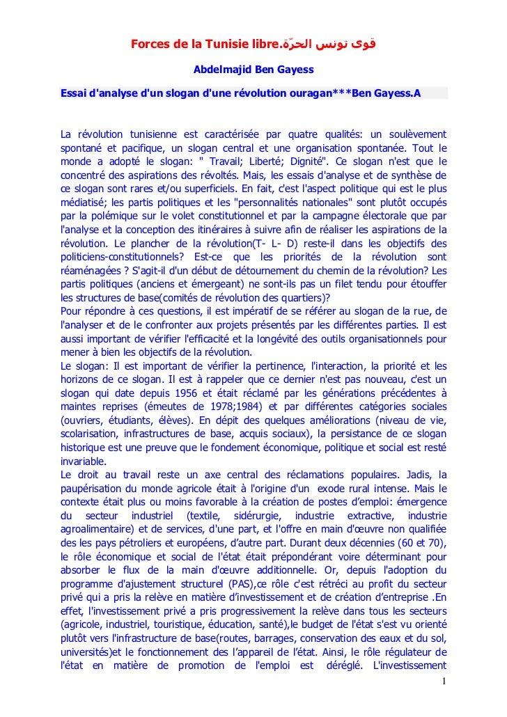 Forces de la Tunisie libre.ﻗﻮﻯ ﺗﻮﻧﺲ ﺍﻟﺤﺮّﺓ                               Abdelmajid Ben GayessEssai danalyse dun slogan ...