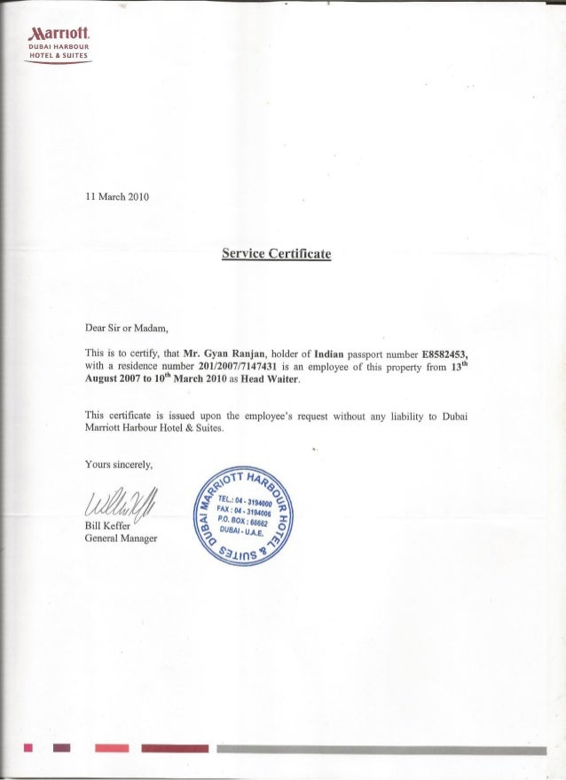 Marriott Experience Certificate