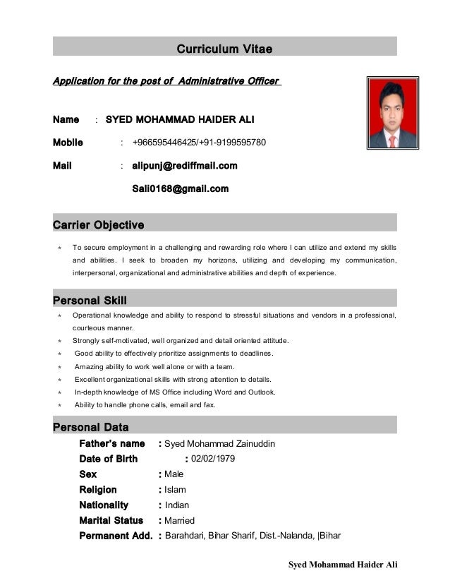 application for admin officer