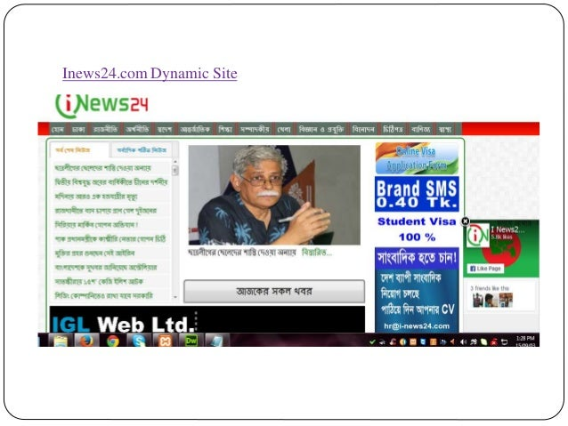 Inews24.com Dynamic Site
